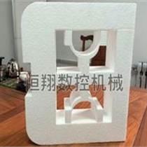 供應eps裝飾線條切割機