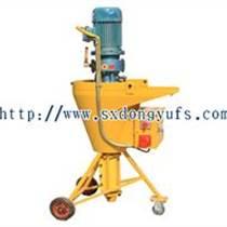 供應水泥灌漿機水泥注漿機