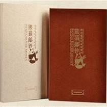 国宝熊猫邮票纯银纪念钞