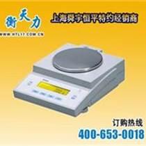 上海舜宇恒平MP1002電子天平