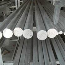 30CrNi3合金結構鋼
