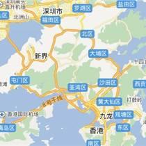 福建晋江有服装发到香港货运公司