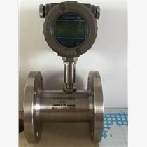 智能液體渦輪流量計,流量計廠家