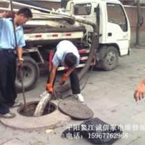 唐山迁安专业抽粪15833595250 工业管道清洗 管道疏通