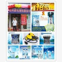 家電清洗公司|引導品牌市場