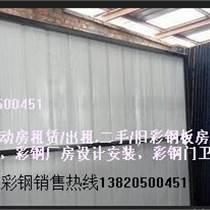 天津和平區彩鋼廠/建筑施工圍擋/彩鋼圍擋板/工程圍擋
