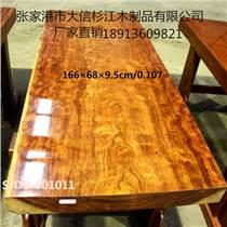红木家具极品巴花大板极品电脑桌