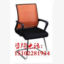 天津辦公椅|網布小轉椅