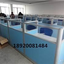 天津理財公司專用簡易辦公桌-屏風辦公桌多少錢一套-常規尺寸都有哪些-佰利同創歡迎您來選購