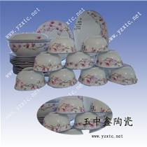 餐具套裝碗盤 婚慶餐具定做價格