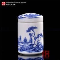 陶瓷密封罐茶膏香料罐 蜂蜜罐液體瓶子