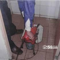 广州市越秀区疏通厕所维修马桶市政管