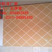 山西3d颗粒漆水性墙材加盟
