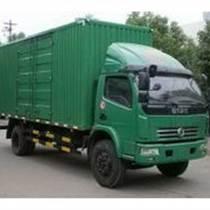 上海到温岭货运公司