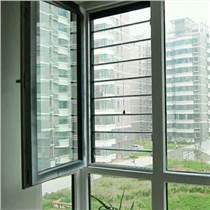 值得信賴的隱形防盜紗窗-----靚景