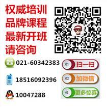 上海英語培訓 浦東商務英語培訓輔導班 包學包會