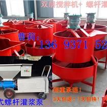 广西砂浆注浆泵注浆机