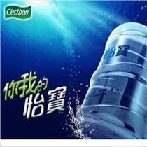 广州市怡宝纯净水怡宝矿泉水优惠