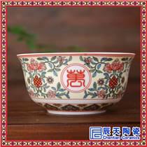 賀壽禮品套裝陶瓷壽碗 喜慶禮品壽碗