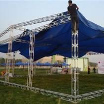 南京庆典活动篷房搭建,桌椅租赁