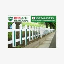 小區草坪pvc塑鋼護欄