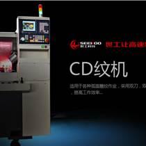 45對于CD紋機主軸水溫過高的解決