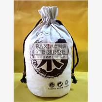 云南昆明大米袋禮品裝米袋定制