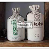 榆林環保大米袋定做廠家