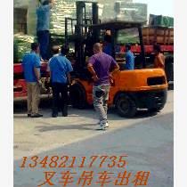 楊浦公園汽車吊租賃 邯鄲路3噸7噸叉車出租