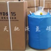 淮安手提液氮罐专用于美容行业
