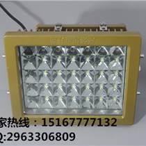 加油站led防爆燈50w