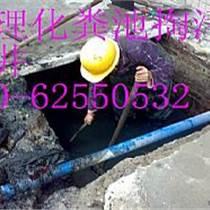 门头沟化粪池清理污水井清理管道高压清洗粪池凊掏