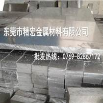 東莞西南鋁5251鋁板價格零售專業快速