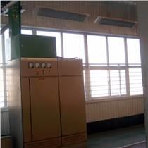 阿克蘇市輻射式電熱器