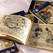 上海收購線裝的舊書回收閑置二手書籍