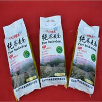 岐山特產大博士綠色純天然蕎麥面粉 1kg