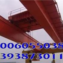 江海区LH型电动葫芦双梁起重机