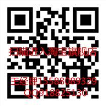南京团队制作手机软件开发