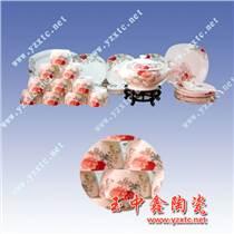 陶瓷罐子 日用瓷調料罐