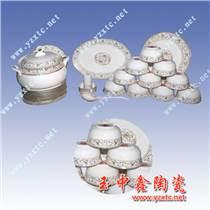 陶瓷餐具 陶瓷禮品餐具 陶瓷套裝碗