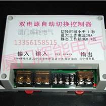 配電型雙電源自動轉換開關