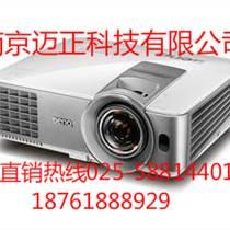 明基工程投影机MS619ST