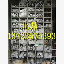EN AW-1080A-O鋁合金