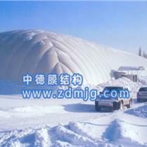 滑雪場氣膜建筑,滑雪場氣膜,找中德