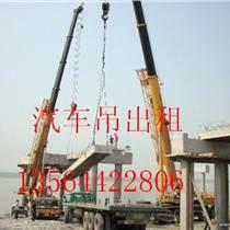 上海长宁区随车吊出租、设备移位装卸、3吨叉车出租
