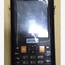 掃描器PDA皮套定做防水PDA保護套