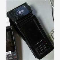 PDA手持終端巴槍式保護套定做廠
