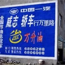 公?#24067;?#21033;荆州墙体广告,荆州墙体广告发布