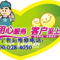 南寧萬和熱水器售后服務(維修清洗保養中心)
