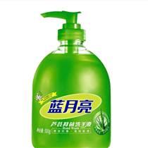 桑拿日用品洗手液廠家批發